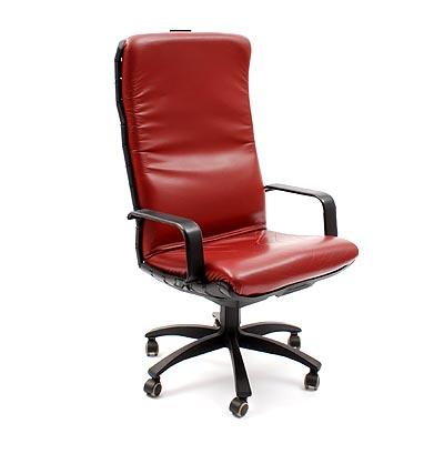Poltrona Frau Porsche.Botterweg Auctions Amsterdam Adjustable Office Arm Chair