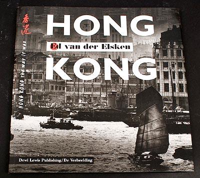 Botterweg Auctions Amsterdam > Hong Kong the way it was
